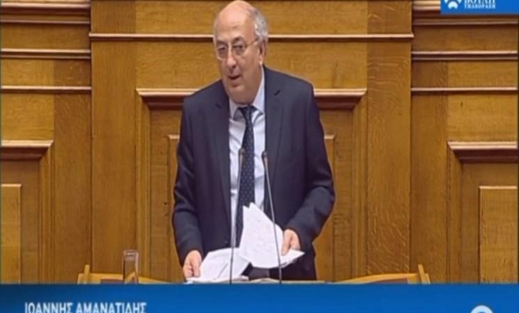 Ομιλία του Υφυπουργού Εξωτερικών, Γιάννη Αμανατίδη, στη συζήτηση του σ/ν «Τροποποίηση του Κώδικα του Οργανισμού του Υπουργείου Εξωτερικών και λοιπές διατάξεις» (Βουλή).
