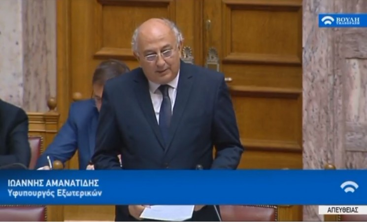 Αμανατίδης: «Η αντιμετώπιση  φαινομένων αλυτρωτισμού από την πΓΔΜ αποτελεί καίρια προϋπόθεση για την προώθηση της ευρωπαϊκής και ευρω-ατλαντικής της πορείας».