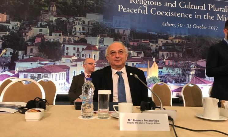 Εισαγωγική ομιλία του Υφυπουργού Εξωτερικών κ. Ιωάννη Αμανατίδη στη Β΄ Διάσκεψη των Αθηνών.