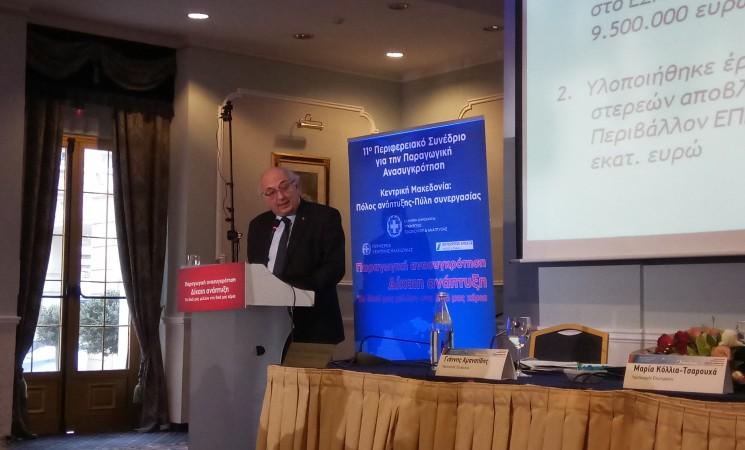 Εισήγηση του Υφ. Εξωτερικών κ. Ι. Αμανατίδη  στη Θεματική Συνεδρία «Ειδικά ζητήματα της Αθωνικής Χερσονήσου»,  στο πλαίσιο του 11ου Περιφερειακού Συνεδρίου  για την Παραγωγική Ανασυγκρότηση στην Κεντρική Μακεδονία