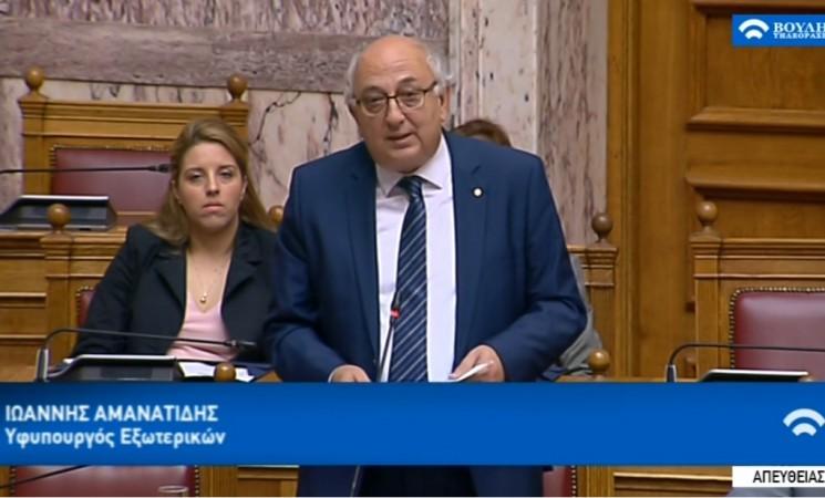 Απάντηση του Υφυπουργού Εξωτερικών Γιάννη Αμανατίδη σε Επίκαιρη Κοινοβουλευτική ερώτηση υπ' αριθμ. 1614/7.5.2018 του Βουλευτή της ΔΗΣΥ κ. Καρρά με θέμα: «Επείγουσα ανάγκη ενεργειών προώθησης για την αναγνώριση της Γενοκτονίας των Ελλήνων του Πόντου».