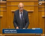 Προγραμματικές Δηλώσεις στη Βουλή του Υφυπουργού Εξωτερικών, κ. Γιάννη Αμανατίδη