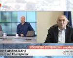 Ο Υφυπουργός Εξωτερικών Γιάννης Αμανατίδης στην εκπομπή STUDIO 3 της ΕΡΤ1 - 27 Ιανουαρίου 2015