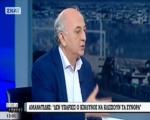 """Ο Υφυπουργός Εξωτερικών Γιάννης Αμανατίδης στην Εκπομπή """"Αταίριαστοι"""""""