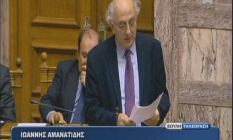 Τοποθέτηση του ΥΦΥΠΕΞ Γιάννη Αμανατίδη στην ολομέλεια της Βουλής - Πέμπτη 4-2-2016