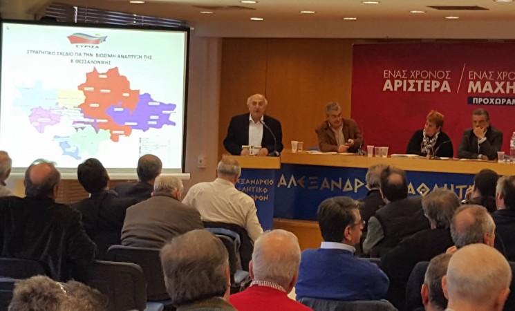 «Ο ΣΥΡΙΖΑ στη Θεσσαλονίκη σχεδιάζει τη βιώσιμη ανάπτυξη προς όφελος των εργαζομένων, με σεβασμό στο περιβάλλον. Οι Έλληνες της Διασποράς σημαντικός παράγοντας στην προσπάθεια αυτή».