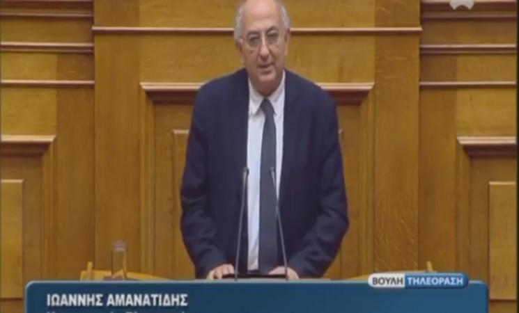Ομιλία Υφυπουργού Εξωτερικών Ιωάννη Αμανατίδη στο σ/ν του Υπουργείου Εξωτερικών