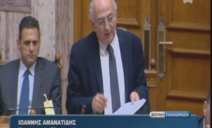Δευτερολογία Υφυπουργού Εξωτερικών Ιωάννη Αμανατίδη στο σ/ν του Υπουργείου Εξωτερικών