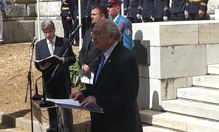 Χαιρετισμός Υφυπουργού Εξωτερικών, Γιάννη Αμανατίδη στην 100η Επέτειο από την έλευση και φιλοξενία στην Κέρκυρα Σέρβων στρατιωτών και πολιτών στον Α΄Παγκόσμιο Πόλεμο