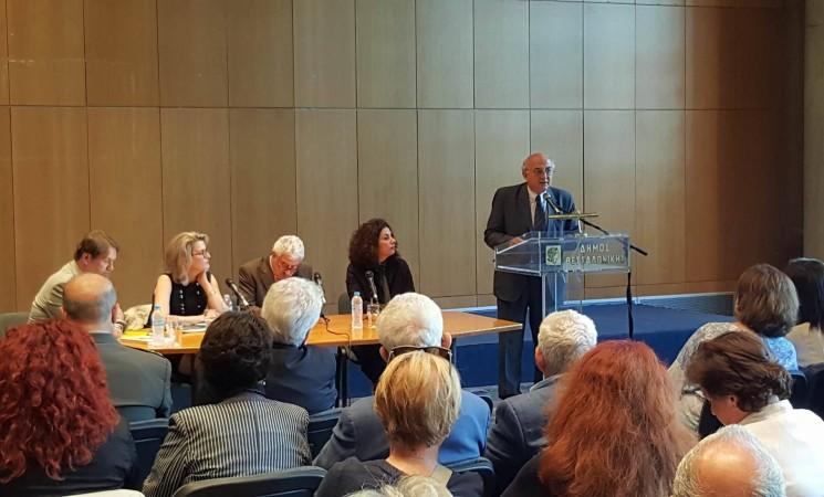 Χαιρετισμός Υφυπουργού Εξωτερικών, Γιάννη Αμανατίδη στην παρουσίαση της έκδοσης του Υπουργείου Εξωτερικών «Οι Έλληνες Δίκαιοι των Εθνών»