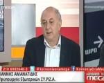 """Ο Υφυπουργός Εξωτερικών Γιάννης Αμανατίδης στην Εκπομπή """"Κοινωνία Ώρα Mega"""" - 09 Μαΐου 2016"""