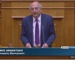 Ομιλία Υφυπουργού Εξωτερικών, Γιάννη Αμανατίδη στην Ειδική Συνεδρίαση της Ολομέλειας της Βουλής για την Ημέρα Μνήμης της Γενοκτονίας των Ελλήνων του Πόντου