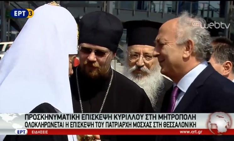 """Δηλώσεις υφυπουργού Εξωτερικών Γιάννη Αμανατίδη κατά την αποχώρηση του Πατριάρχη Μόσχας και και Πάσης Ρωσίας, κ. Κύριλλου, από τον  Κρατικό Αερολιμένα """"Μακεδονία"""""""