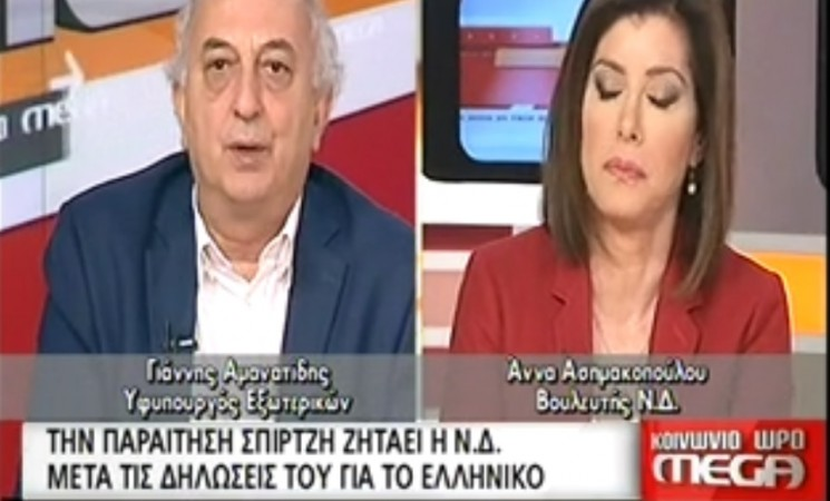 """Ο Υφυπουργός Εξωτερικών Γιάννης Αμανατίδης στην Εκπομπή """"Κοινωνία Ώρα Mega"""" 10 Ιουνίου 2016"""