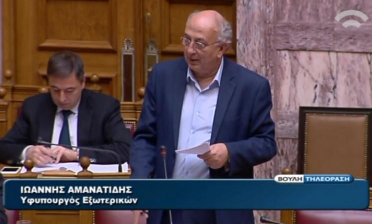 Απάντηση Υφυπουργού Εξωτερικών, Γιάννη Αμανατίδη σε Επίκαιρη Ερώτηση στην Ολομέλεια της Βουλής