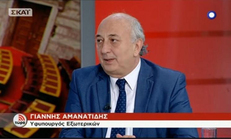 Ο Υφυπουργός Εξωτερικών Γιάννης Αμανατίδης στην Εκπομπή ΤΩΡΑ - 9 Μαρτίου 2017