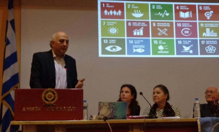Ομιλία Υφυπουργού Εξωτερικών, Γιάννη Αμανατίδη στην εκδήλωση «17 Στόχοι ΟΗΕ για τη βιώσιμη ανάπτυξη» (Παρατηρητήριο Διεθνών Οργανισμών και Παγκοσμιοποίησης)