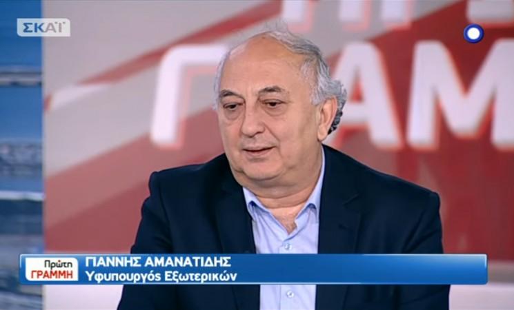 Ο Υφυπουργός Εξωτερικών Γιάννης Αμανατίδης στην εκπομπή του ΣΚΑΪ Πρώτη Γραμμή - 11 Απριλίου 2017