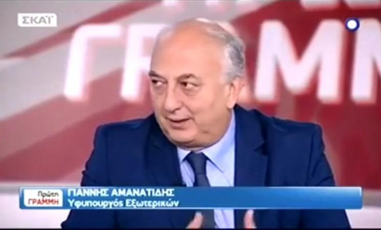 """Ο Υφυπουργός Εξωτερικών Γιάννης Αμανατίδης στην """" Πρώτη Γραμμή"""" - 12 Μαΐου 2017"""