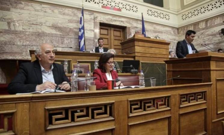 Συμμετοχή Υφυπουργού Εξωτερικών, Γιάννη Αμανατίδη στις εκδήλωσεις της Βουλής των Ελλήνων για την την Παγκόσμια Ημέρα των Ρομά