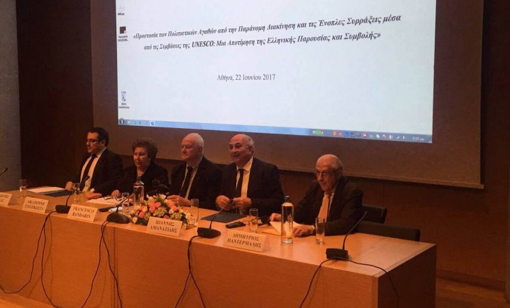 Στην εκδήλωση με θέμα: «Προστασία των Πολιτιστικών Αγαθών από την Παράνομη Διακίνηση και τις Ένοπλες Συρράξεις μέσα από τις Συμβάσεις της UNESCO: Μια αποτίμηση της Ελληνικής Παρουσίας και Συμβολής», στο Μουσείο της Ακρόπολης.