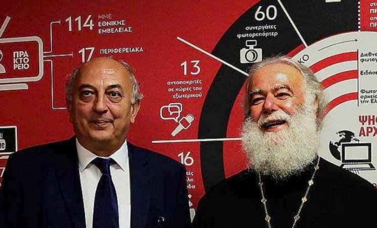 Επίσκεψη στο Αθηναϊκό/Μακεδονικό Πρακτορείο Ειδήσεων πραγματοποίησε σήμερα ο Πάπας και Πατριάρχης Αλεξανδρείας και πάσης Αφρικής Θεόδωρος τη συνοδεία του μητροπολίτη Γουινέας Γεωργίου και του υφυπουργού Εξωτερικών Γιάννη Αμανατίδη.