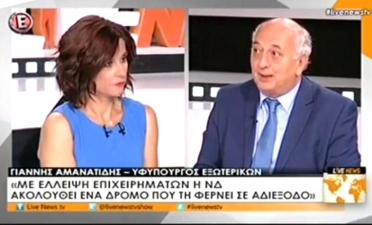 """Αμανατίδης: """" Νέα περίοδος για τη Χώρα – Καθαρός δρόμος για έξοδο από το πρόγραμμα"""
