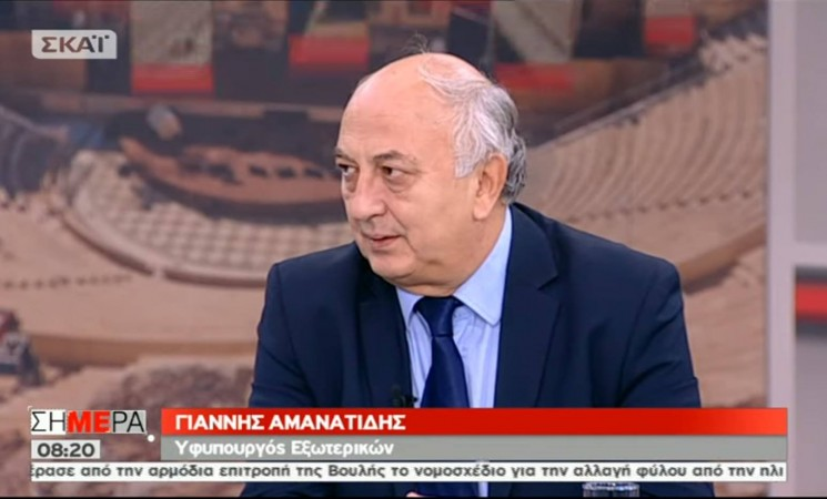 Αμανατίδης: «Aνοίγει ο δρόμος για την ολοκλήρωση της επένδυσης στο Ελληνικό»