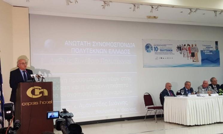 Στο 10ο Διεθνές Συνέδριο Πολυτέκνων με θέμα: «Η φυγή προσοντούχων νέων στην αλλοδαπή και η υπογεννητικότητα - Μέτρα αναχαίτισης του φαινομένου».