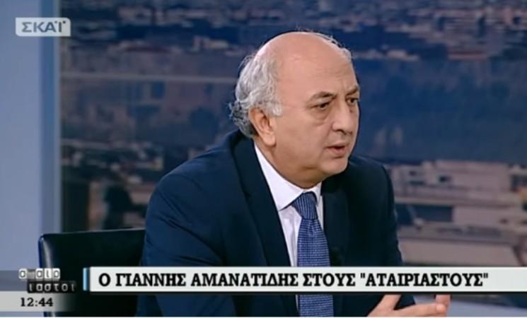 Αμανατίδης: « Πολλαπλά οφέλη από το ταξίδι του Πρωθυπουργού στην Αμερική» - Η Ελλάδα καταλύτης διαλόγου με την 2η Διάσκεψη των Αθηνών