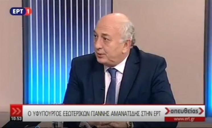 Αμανατίδης: «Με κοινωνικό πρόσημο η έξοδος από την επιτροπεία - «Ιστορική» η επίσκεψη Ερντογάν