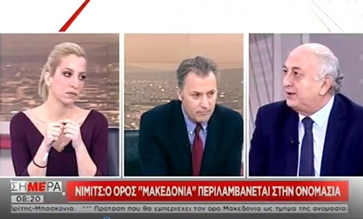 """Ο Υφυπουργός Εξωτερικών Γιάννης Αμανατίδης στην Εκπομπή """"ΣΗΜΕΡΑ"""" του ΣΚΑΪ - 17 Ιανουαρίου 2018"""