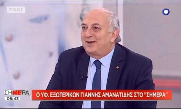 Ο Υφυπουργός Εξωτερικών Γιάννης Αμανατίδης στην εκπομπή Σήμερα του ΣΚΑΪ - 21 Μαρτίου 2018
