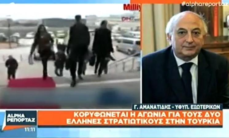 Ο Υφυπουργός Εξωτερικών Γιάννης Αμανατίδης στην εκπομπή Alpha Ρεπορτάζ- 5 Μαρτίου 2018