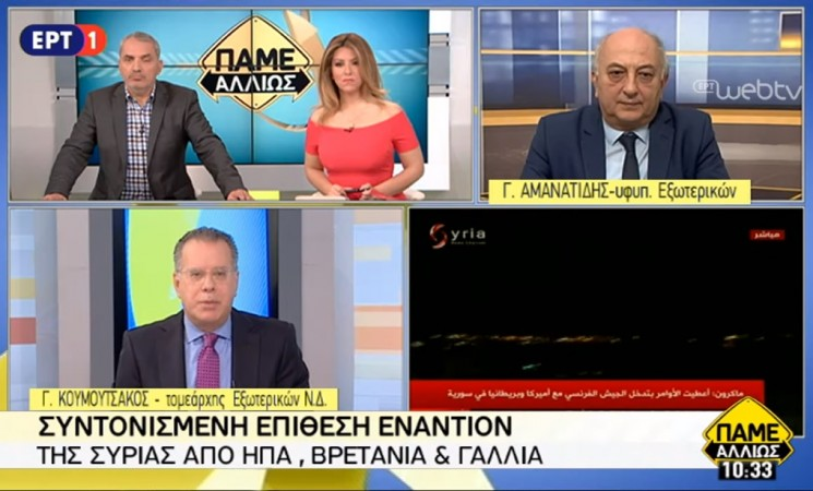 Ο Υφυπουργός Εξωτερικών Γιάννης Αμανατίδης στην ΕΡΤ1 - 14 Απριλίου 2018