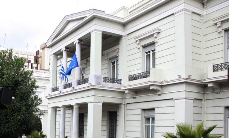 Ανακοίνωση Υπουργείου Εξωτερικών σχετικά με επανάληψη ανυπόστατων ισχυρισμών του τουρκικού Υπουργείου Εξωτερικών για τα Ίμια