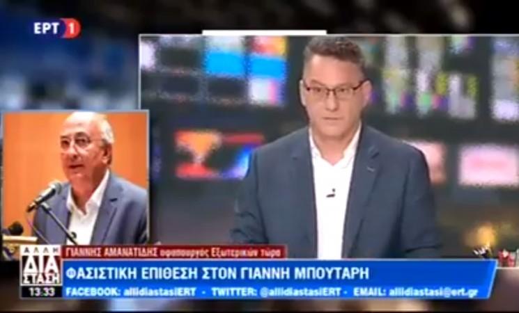 Ο Υφυπουργός Εξωτερικών Γιάννης Αμανατίδης στην ΕΡΤ1 - 21 Μαΐου 2018