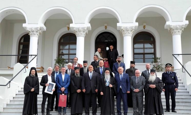 Στην αίθουσα της Ιεράς Επιστασίας με τον Πρωθυπουργό της Βουλγαρίας κ. Μπορίσοφ