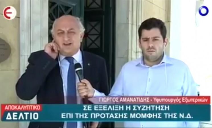Ο Υφυπουργός Εξωτερικών Γιάννης Αμανατίδης στο EXTRA 3 - 15 Ιουνίου 2018