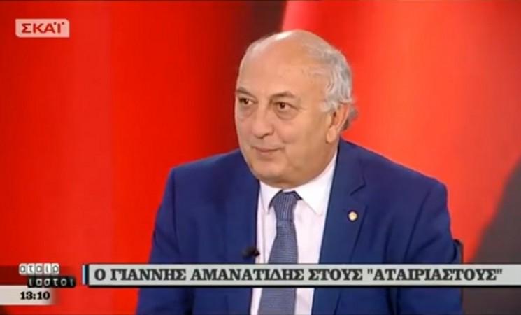 Ο Υφυπουργός Εξωτερικών Γιάννης Αμανατίδης Στο ΣΚΑΪ και την εκπομπή Αταίριαστοι  - 26 Ιουνίου 2018