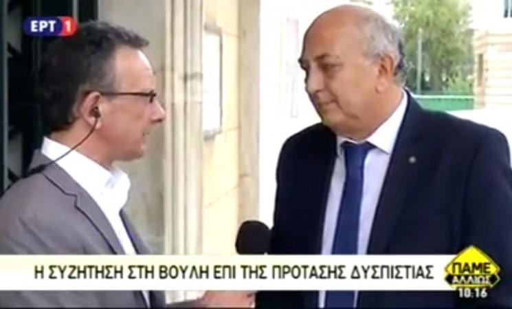 Ο Υφυπουργός Εξωτερικών Γιάννης Αμανατίδης στην ΕΡΤ1 - 16 Ιουνίου 2018