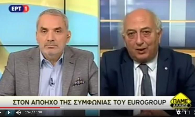 Ο Υφυπουργός Εξωτερικών Γιάννης Αμανατίδης στην ΕΡΤ 1 - 25 Ιουνίου 2018