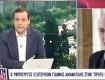 Ο Υφυπουργός Εξωτερικών Γιάννης Αμανατίδης στην ΕΡΤ1 - 13 Ιουλίου 2018