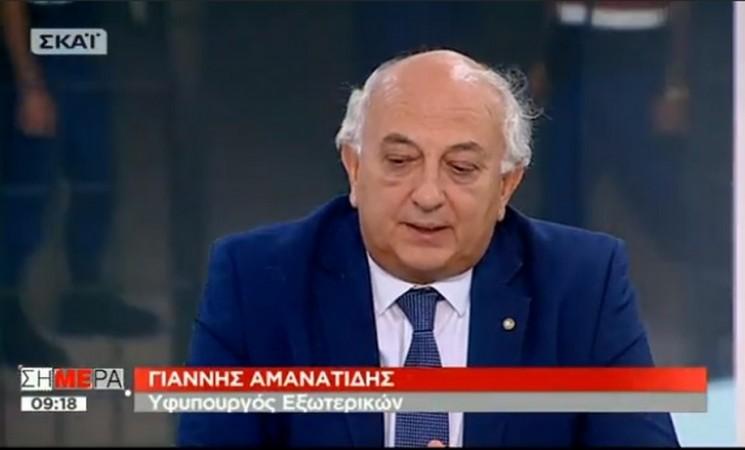 Ο Υφυπουργός Εξωτερικών Γιάννης Αμανατίδης στον ΣΚΑΙ και την Ενημερωτική Εκπομπή ΣΗΜΕΡΑ - 18 Ιουλίου 2018