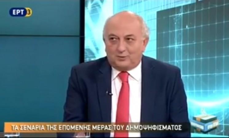 Ο Βουλευτής Α΄Θεσσαλονίκης και Τέως Υφυπουργός εξωτερικών Γιάννης Αμανατίδης στην ΕΡΤ3 - 30 Σεπτεμβρίου 2018