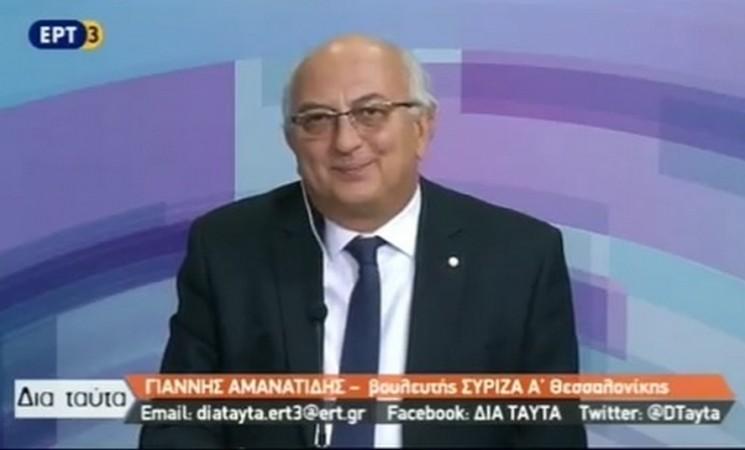 Ο Γιάννης Αμανατίδης στην εκπομπή «Δια ταύτα» της ΕΡΤ3 για την ιστορική συμφωνία εξορθολογισμού των σχέσεων εκκλησίας-κράτους.