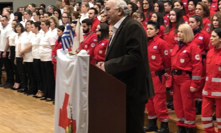 Κοπή πίτας του ΤΕΕ/ΤΚΜ και εκδήλωση του Ερυθρού Σταυρού Θεσσαλονίκης