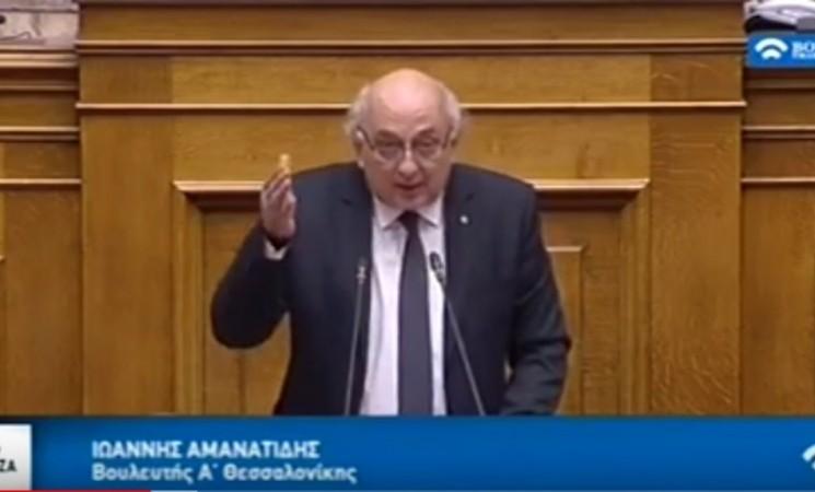 """Αμανατίδης: «Εμβληματικές οι διατάξεις του νομοσχεδίου """"Χαρίτση""""»"""