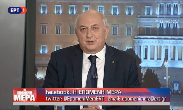 Αμανατίδης στην ΕΡΤ1: «Το δικό μας στοίχημα η υλοποίηση θετικών μέτρων»