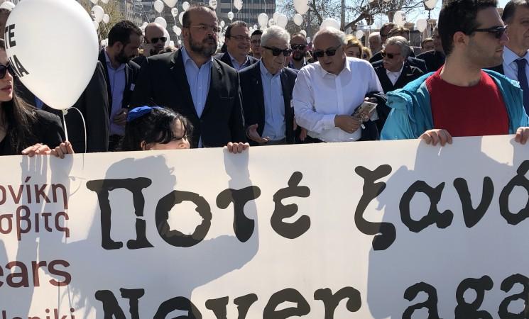 «Ποτέ ξανά»-Πορεία στη μνήμη των νεκρών Εβραίων της Θεσσαλονίκης